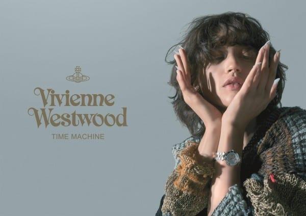 Vivienne Westwood Bloomsbury