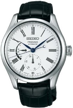 Seiko Presage Classic White Enamel Automatic Black Leather Strap Mens Watch SPB045J1 41mm